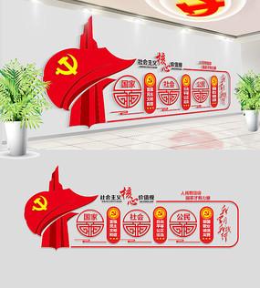 水彩墨社会主义核心价值观宣传展板和谐图片