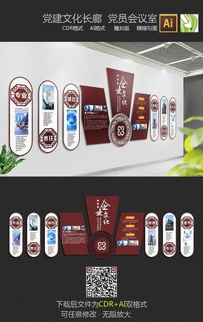 中国风企业文化墙展板 CDR