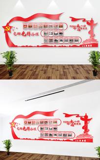 中国共产党的发展历程文化长廊