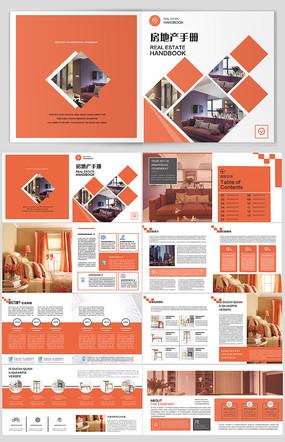 橙色房地产手册设计 PSD