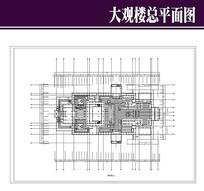 大观楼总平面图 CAD