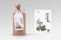 端午节粽子标签设计