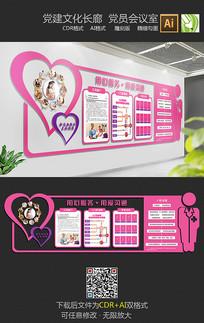妇幼保健医院文化墙