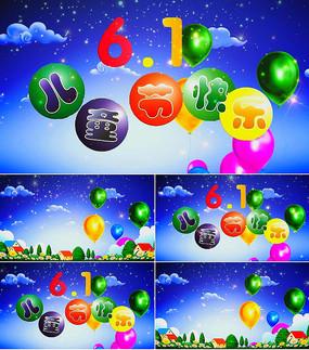 歌曲六一儿童节舞台背景视频