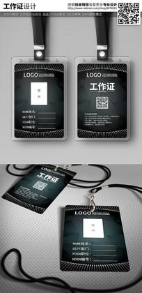 黑色炫酷网格科技工作证设计