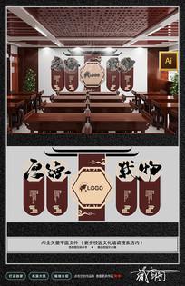 厚德载物校园文化墙背景设计 AI