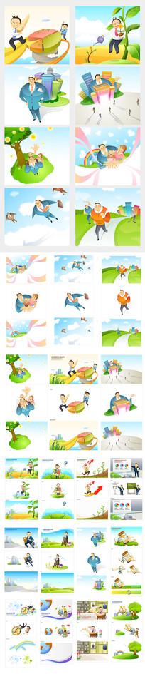 卡通家庭职场生活插画