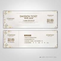 米色花纹高端入场券设计