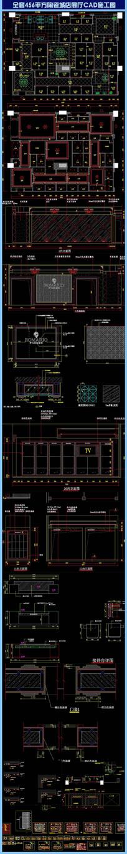 全套456平方陶瓷城店施工图