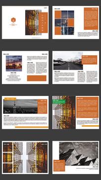 图文排版画册设计