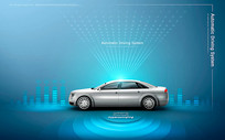 未来概念汽车海报