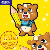 文具熊logo设计