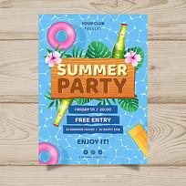 夏季啤酒节海报设计