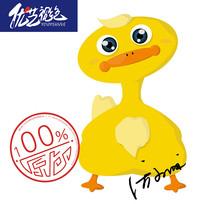 鸭子logo设计 PSD