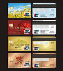 银行卡设计 CDR