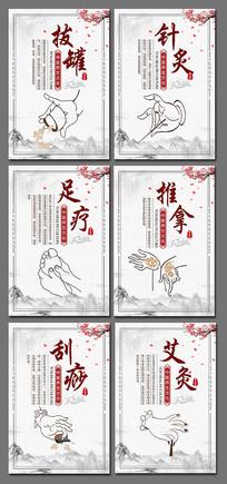 中国风中医养生针灸海报设计