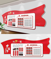 中国梦党建文化墙两学一做