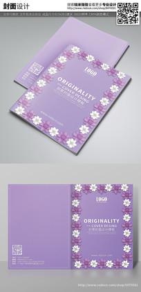 紫色清新鲜花画册封面设计