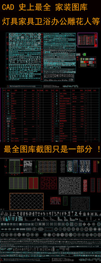 cad办公字体图片家具_cad设计家具镜像办公素cad图库图库怎么图片