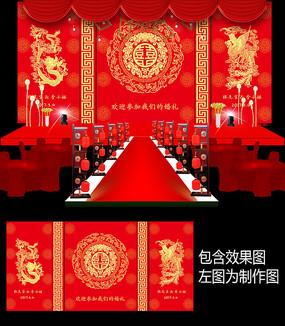 大红金色中式婚礼舞台背景