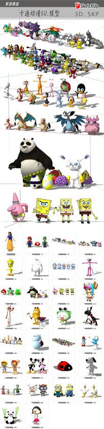 动漫卡通形象模型