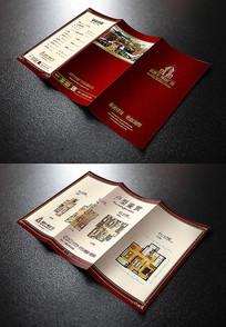 高贵红创意房地产三折页