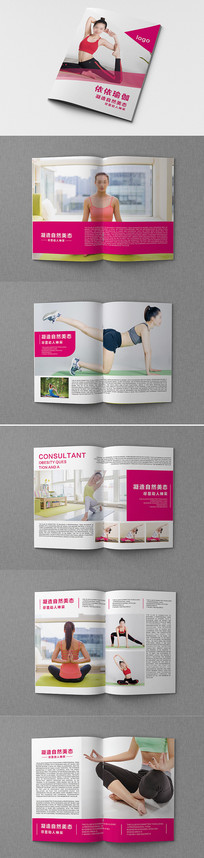 简约风瑜伽画册设计