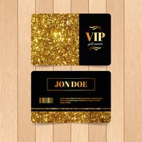 金色VIP酒店名片