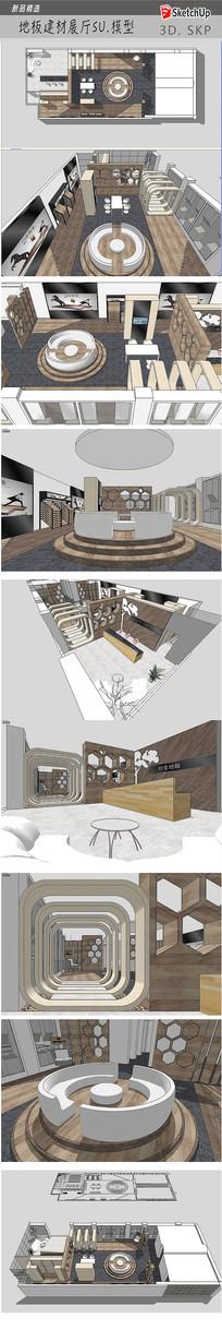 木地板展厅设计