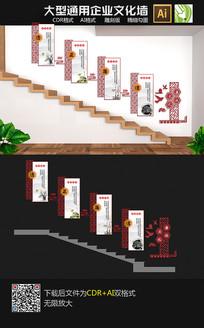 清正廉洁廉政文化楼梯文化墙