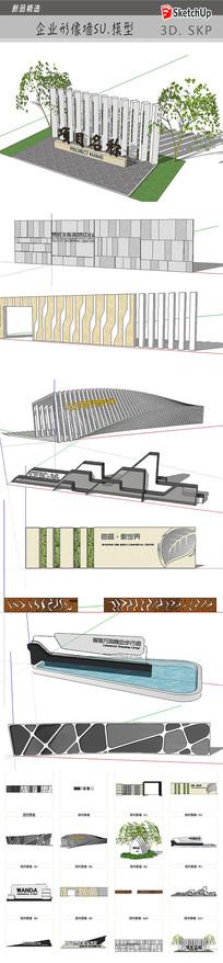 企业形象墙SU模型