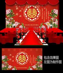 新中式婚礼迎宾舞台背景