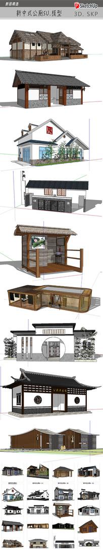中式公厕建筑设计