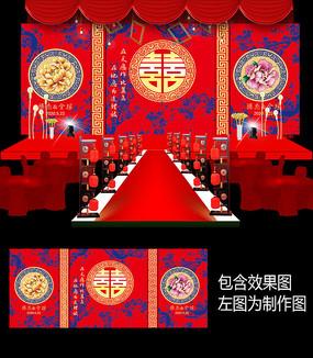 中式青花瓷婚礼舞台背景