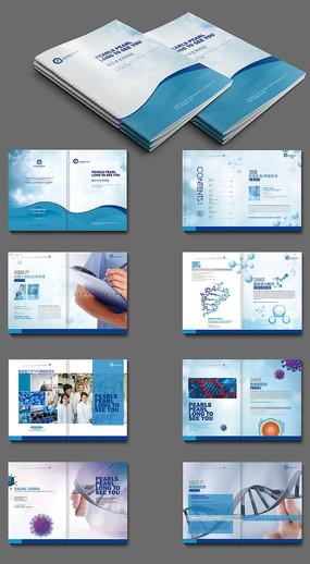 大气生物科技画册模版