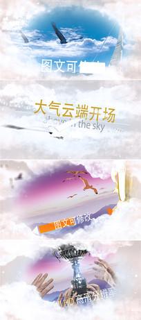 大气云端企业励志宣传片头模板
