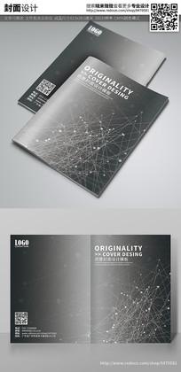 个性线条画册封面设计