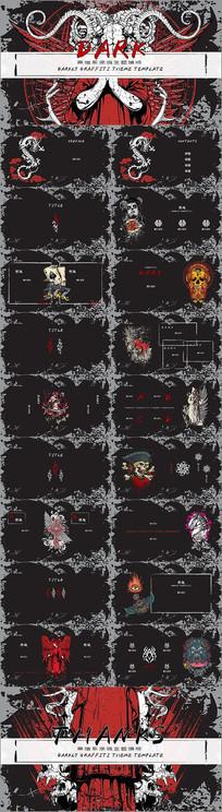 黑暗系主题涂鸦PPT模板