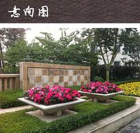 花钵花池景观 JPG