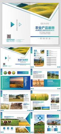 简约农业产品画册