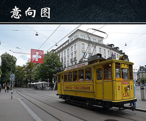 街上黄皮有轨电车