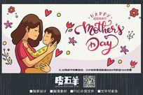 卡通母亲节促销海报