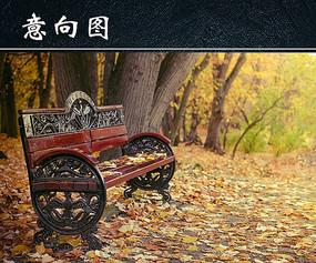 秋天森林公园长椅