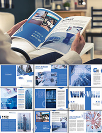 企业发展历程企业画册模板