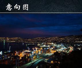 瓦尔帕莱索城市夜景图