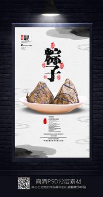 中国风粽子海报设计