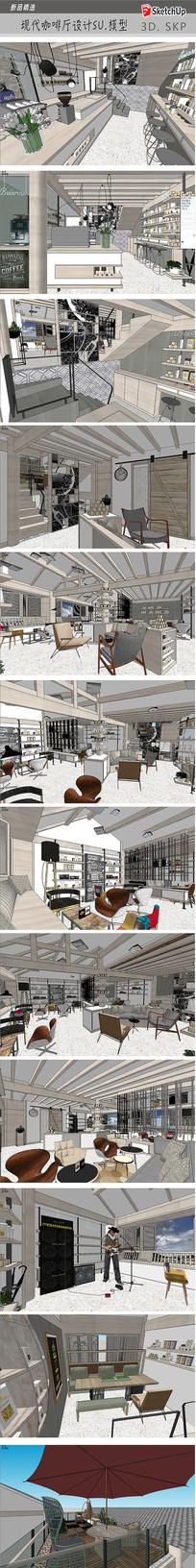 北欧风格咖啡馆SU模型