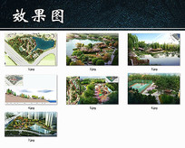 滨湖游园规划效果图