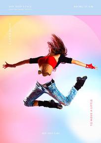 创意美女艺术宣传海报设计