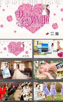 粉色浪漫婚礼动态PPT模板